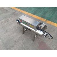 智创兴邦RZ-UV2-LS100沈阳污水紫外线消毒器