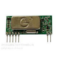 智能家居无线遥控双向模块GW-TRASK 深圳佳廉电子18948797761