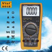 维希Vici VC9807A+ 4 1/2位高精度数字万用表 带电导测试