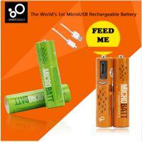 USB充电电池smartoolsAAA足容450毫安套装通用7号1.2V镍氢电池