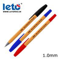 乐途文具Leto SA-503 1.0线幅 三色圆珠笔防水经典顺滑签字圆珠笔