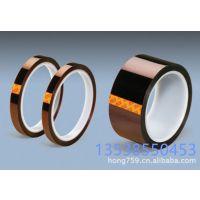 东莞厂家直销 金手指胶带 聚酰亚胺胶带 茶色黑色PI膜耐高温胶带