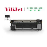 锐诺斯车贴UV打印机、打印成本低,可大幅度的降低产品特印成本