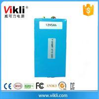 厂家直销12v5AH磷酸铁锂电池发电站专用锂电组