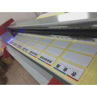 深圳宝安UV彩印,丝印,有机玻璃喷绘加工,平板打印,广告牌类UV印刷