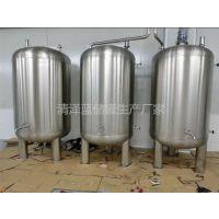 清泽蓝316不锈钢储罐 1吨超纯水无菌纯水箱 东莞食品级储罐厂家