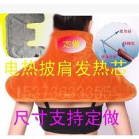 热敷披肩加热专用加热片、护膝发热芯、护腰理疗包
