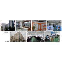 深圳市有为信息技术发展有限公司