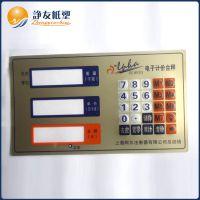厂家定制 固定电子秤面贴 固定仪器面贴