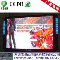 厂家直销LED显示屏智能电视机 130英寸 640P