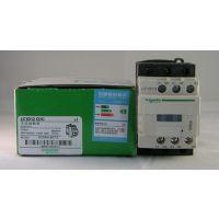 施耐德LC1接触器LC1E40Q5N全国一级代理
