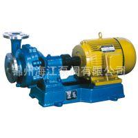 锦州水泵厂价供应FB AFB型不锈钢耐腐蚀泵 耐酸碱化工泵(图)