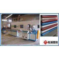 塑料管材挤出机 塑料管生产线 塑料管生产设备