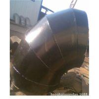 供应焊接式90°弯头 焊接式90°弯头批发 碳钢管件