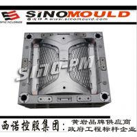 Grille mould 汽车格栅模具 Sino核心产品品质制造 塑胶模具厂