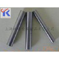 鲲硕供应进口100CrMn6轴承钢圆棒 合金轴承钢