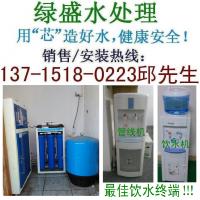 沙井松岗工厂直饮过滤净水器 安装维修 更换滤芯