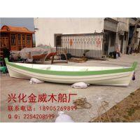 纯手工打造5米豪华欧式木船 尺寸颜色可定做 品质卓越 服务一流