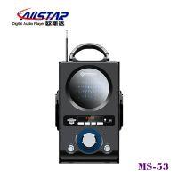 欧斯达 MS-53 手提移动音箱音响 插卡带遥控收音 音箱厂家批发