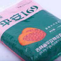 平安169 优质高产玉米种 高发芽率 高成活率 粮食公司批发供应