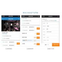 桂林中小酒店管理系统,客栈管理系统,专业技术服务