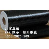 碳纤维布_一级碳纤维布_北京碳纤维布价格,300克碳布碳胶