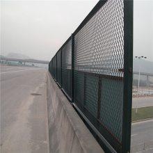 不锈钢拉伸网 油罐车脚踏网 体育场围网菱形网
