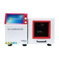 DG02-A氧化性液体/时间压力试验仪
