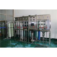 光学玻璃生产用超纯水设备,伟志玻璃清洗高纯水设备订做