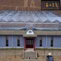 供兰州榆中会议承接和和平会议场地租赁价格