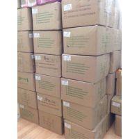 美国青豆进口清关代理包税