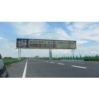 专业高速公路广告牌刷油防腐维修【价格公道】