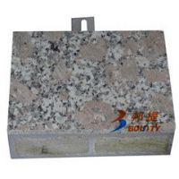 荔枝面芩溪红超薄石材保温复合板