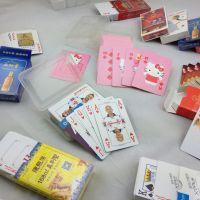 杭州扑克牌印刷厂,提供广告扑克订做生产,设计