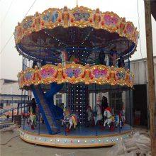 西安游乐设备儿童游乐设备(hhzm-24)豪华转马三星厂家现货销售