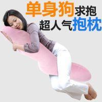 康莱 颈椎枕头沙发人形抱枕腰靠侧卧枕舒适记忆棉枕芯多功能枕头