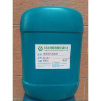 广州地坪漆油污清洗剂 如何清洗环氧地坪污垢 净彻牌地板油垢清除剂