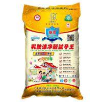 中国腻子粉十大品牌,广西银墙腻子粉品牌