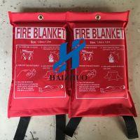 海卓玻璃纤维防火毯/灭火毯/电焊防护毯/逃生毯/1m/1.5/1.2/1.8批发
