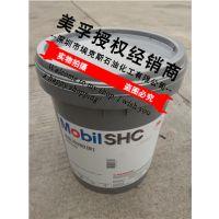 【埃Mobil Hydraulic AW150克斯】美孚液压油AW150#