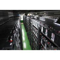宝星蓄电池生产厂家