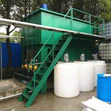 平湖油墨污水处理设备MHWWT-YH-0.1-上海沐辉环保2016报价