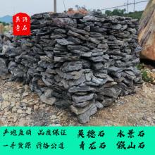 杭州风水刻字黄蜡石 酒店大型景观石 logo公司石 千层假山石