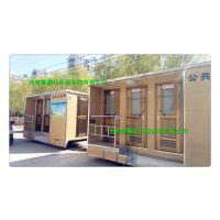 特价批发【南阳成品景区厕所】_郑州彩钢板移动厕所全国供应