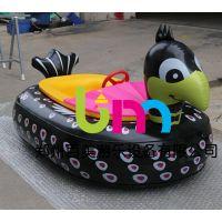 江苏镇江卡通儿童水上碰碰船乌龟,小黄鸭,大奶牛,海马