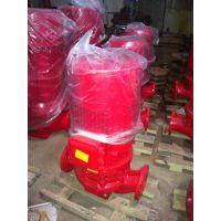 石家庄消防泵XBD3.2/1.11/25L厂家直销