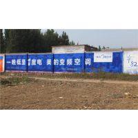 河北品盛(图)_墙体广告喷涂_张家口墙体广告