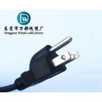 定购电源接头、电源接头哪家好、采购电源接头