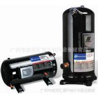 冷水机组压缩机-谷轮涡旋式并联压缩机ZRT320KC配套冷机ZR160KC-TF7-422