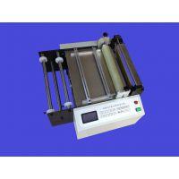 供应适合PVC胶片、绝缘纸、麦拉片的裁切机、PET薄膜裁断机